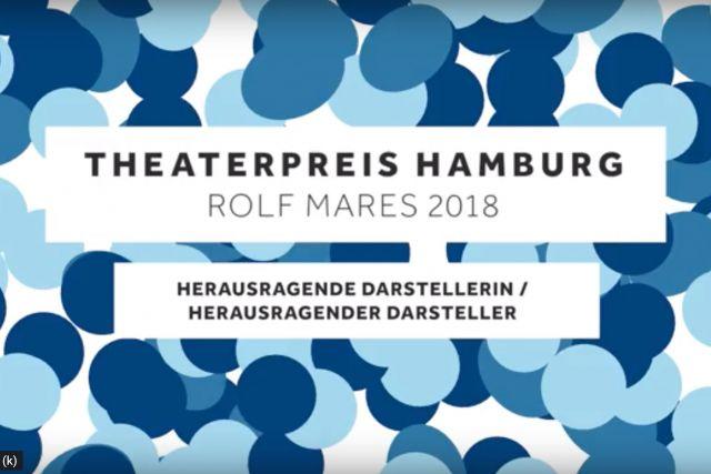 Thetaerpreis Hamburg